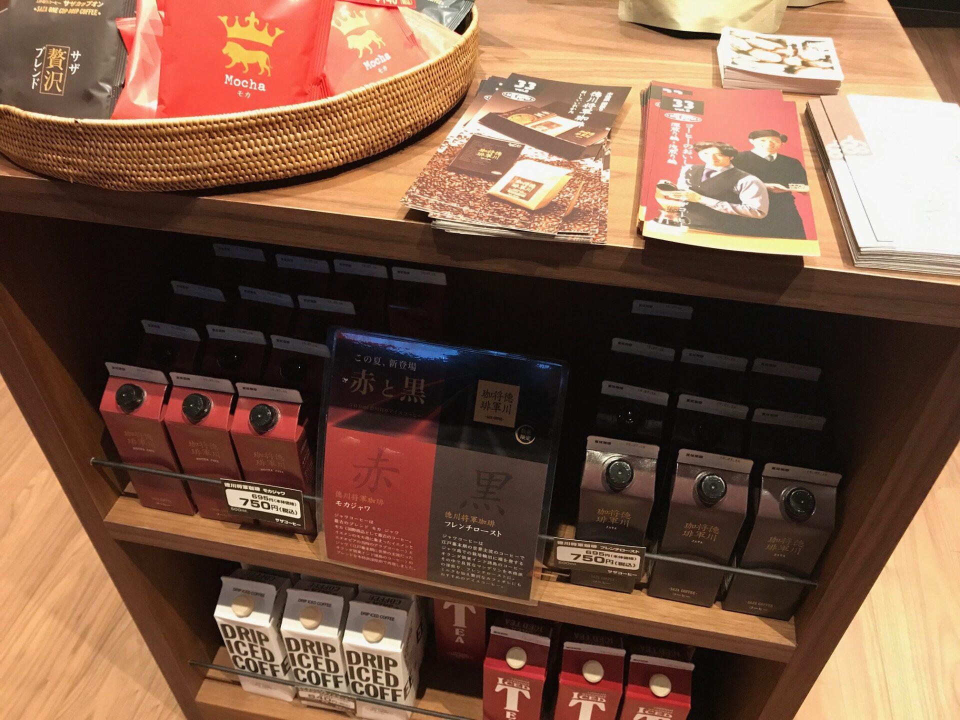 サザコーヒーKITTE丸の内店~東京駅近くで本物のコーヒーを ...