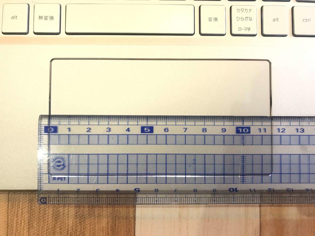 HP Pavilion 15-cs3000_タッチパッド幅