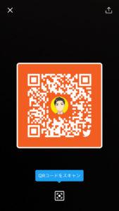 TwitterのQRコード:色変更(橙)