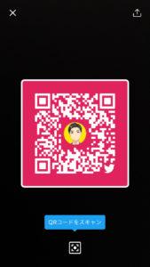 TwitterのQRコード:色変更(赤)