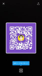 TwitterのQRコード:色変更(紫)