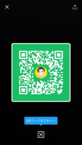 TwitterのQRコード:作成完了(緑)