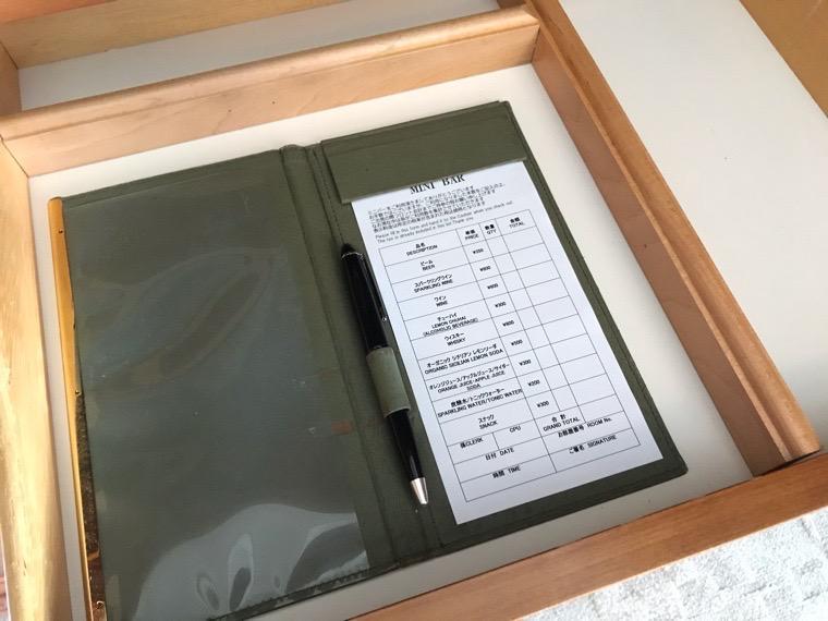 仙台ロイヤルパークホテル客室「ラグジュアリーツイン」ガーデンサイド_ミニバー_オーダー表