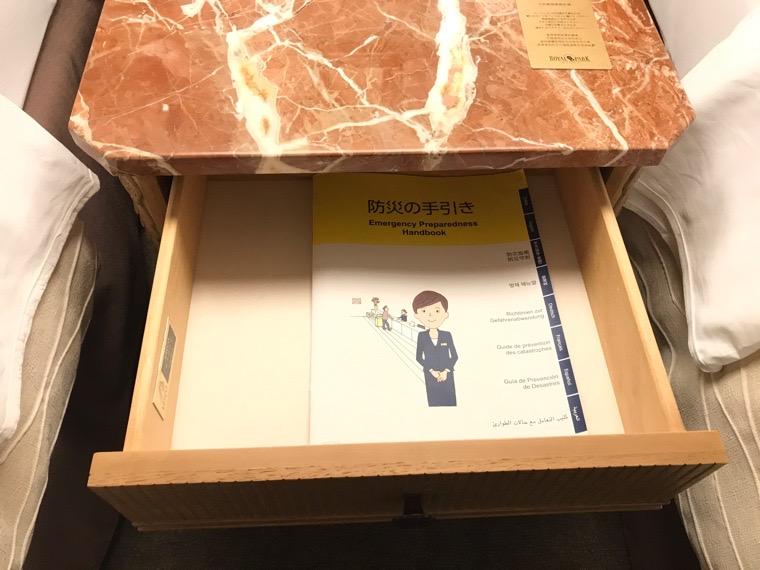 仙台ロイヤルパークホテル客室「ラグジュアリーツイン」ガーデンサイド_ベッドサイドテーブル3