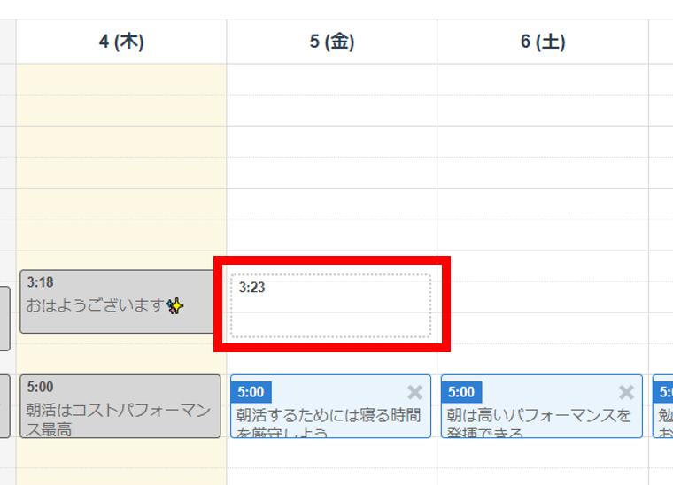 SocialDogの予約投稿機能_カレンダー画面_予約枠に新規投稿_予約枠をクリック