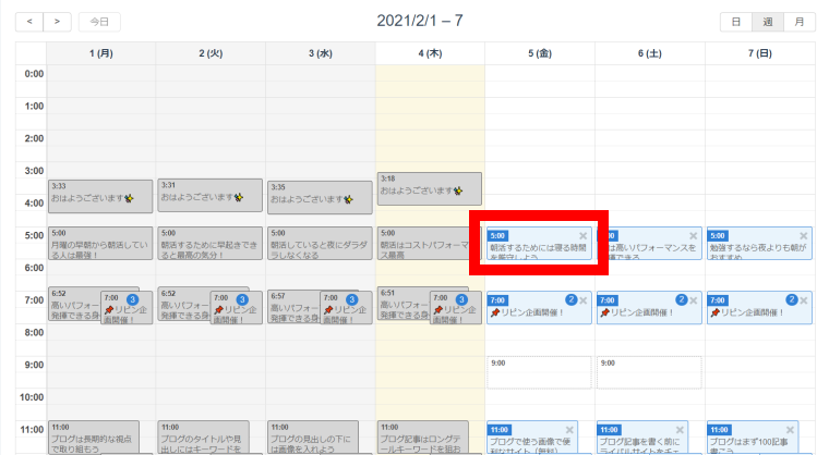 SocialDogの予約投稿機能_カレンダー画面_編集するツイートをクリック