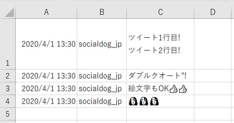 SocialDogの予約投稿機能_一括予約画面_csvサンプルファイルの内容