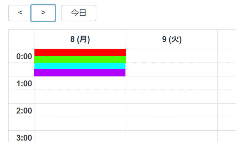 SocialDogの予約投稿機能_カレンダー画面_新規投稿時の時間設定_15分単位-2