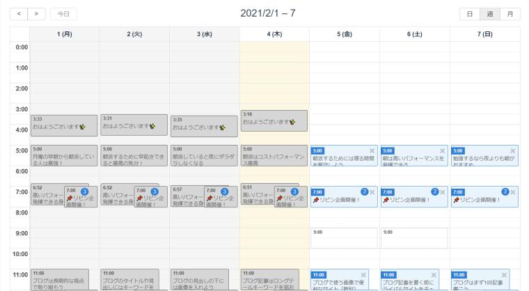 SocialDogの予約投稿機能_カレンダー画面_投稿済みと予約ツイート