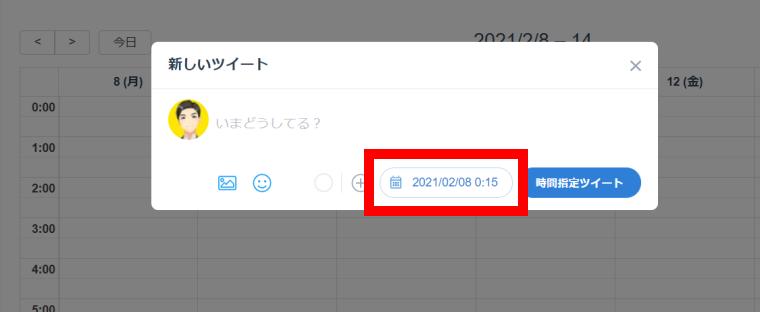 SocialDogの予約投稿機能_カレンダー画面_新規投稿時の時間設定_クリックした時間に設定
