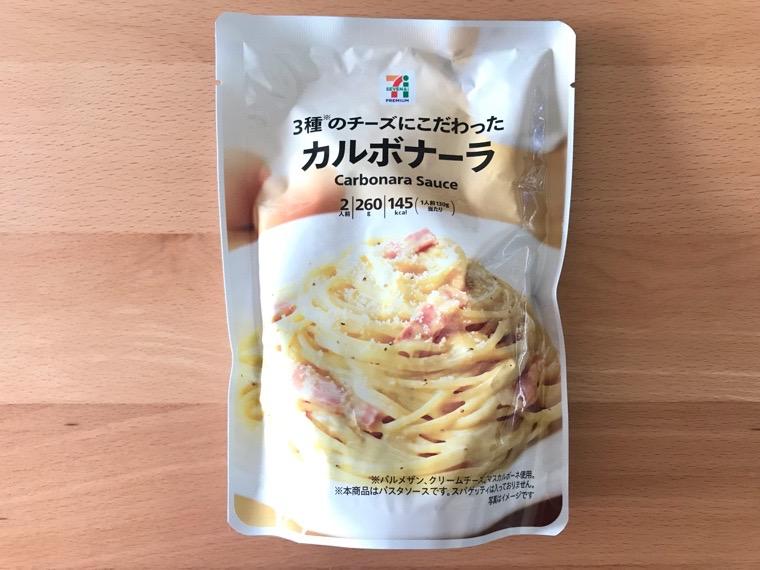 完全食BASE PASTA(ベースパスタ)_種類_市販ソース_カルボナーラ