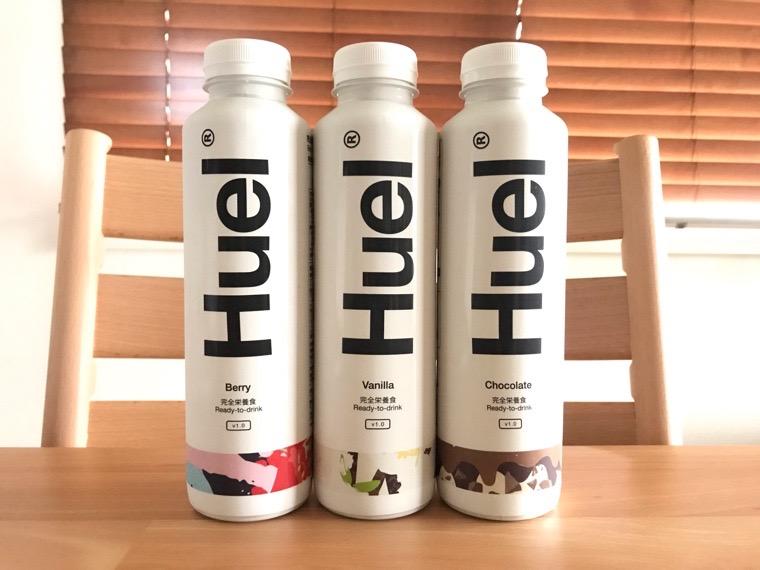 完全食Huel Ready-to-drink_味わい・腹持ち_3種類のフレーバー