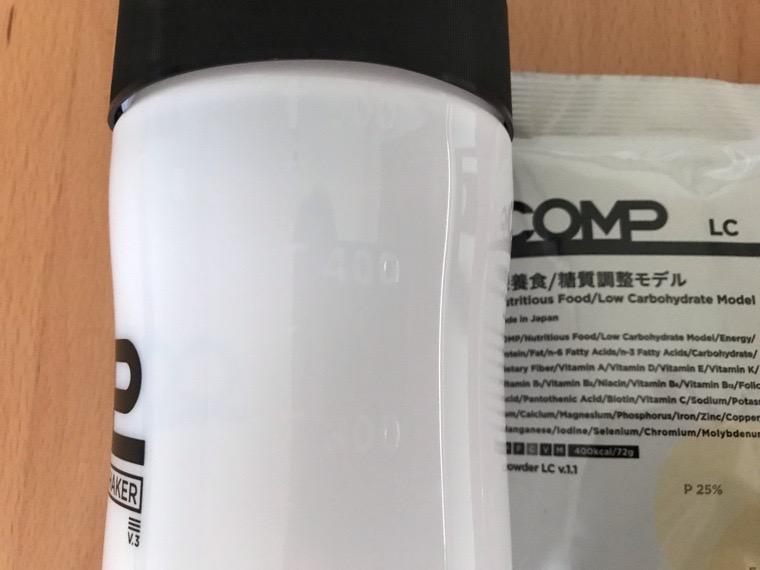 COMP Powder LC v.1.1(コンプ)_初回のセット_初回限定のシェーカーの目盛り
