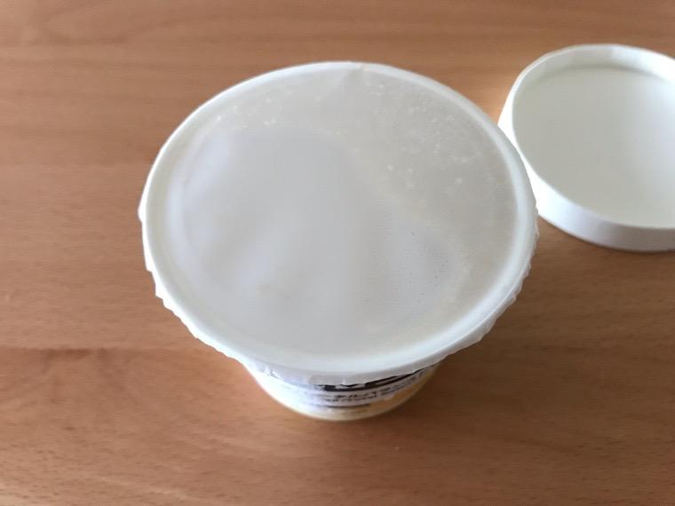 COMP Ice TB v.1.0(コンプ)_味わい_蓋を開ける