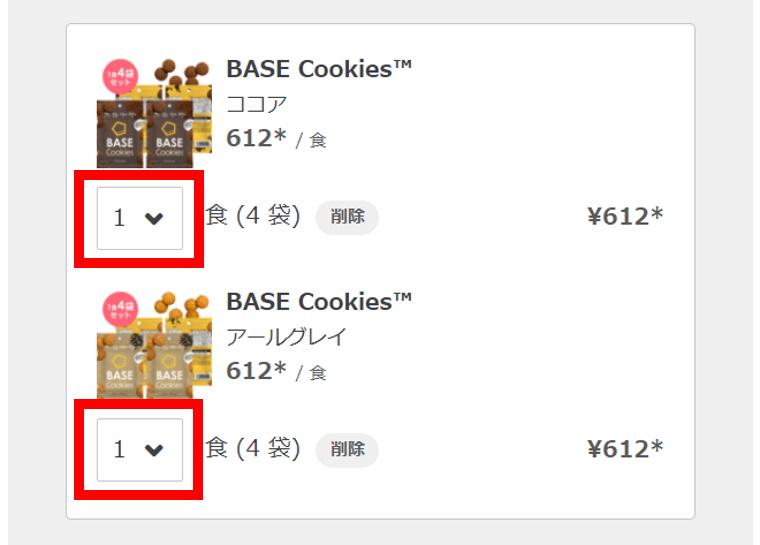 完全食BASE BREAD(ベースクッキー)_購入方法_解約方法