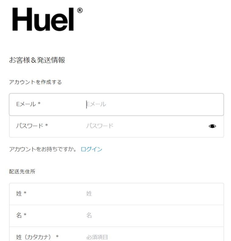完全食Huel Ready-to-drink_購入方法_お客様&発送情報