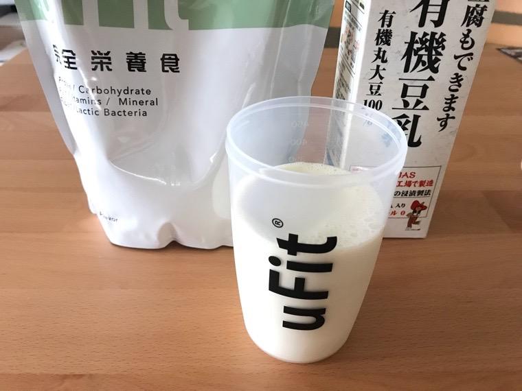 完全食uFit(ユーフィット)_uFit完全栄養食の飲み方・味_豆乳と混ぜる_シェーカーに豆乳を入れる_2