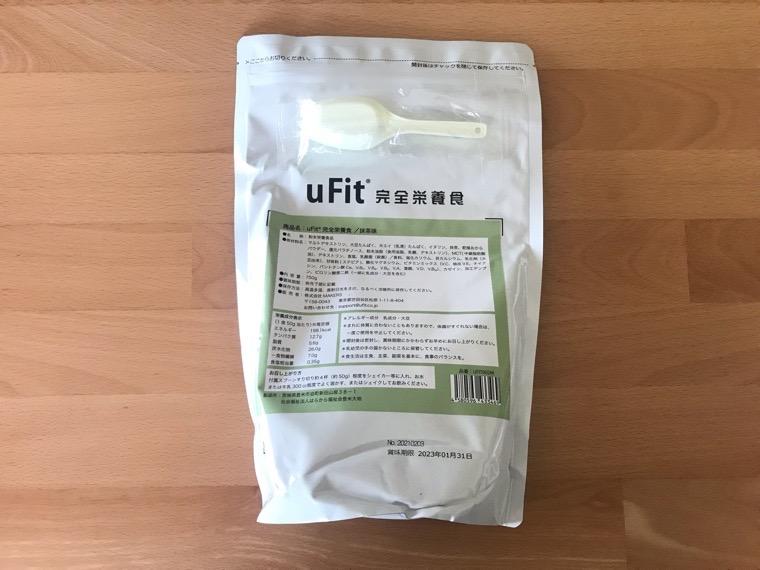 完全食uFit(ユーフィット)_uFit完全栄養食初回のセット_uFit完全栄養食の裏側