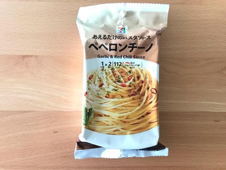 完全食BASE PASTA(ベースパスタ)_種類_市販ソース_ペペロンチーノ