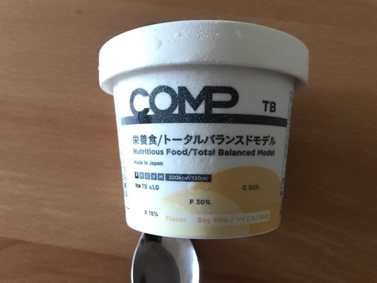 COMP Ice TB v.1.0(コンプ)_梱包状態や外観_外観2